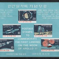 Cosmos ,timbre comemorative Nord Koreea.