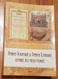 Sfanta Scriptura si Sfanta Liturghie – izvoare ale vietii vesnice