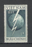 Vietnam de Sud.1952 1 an UIT  SV.249, Nestampilat