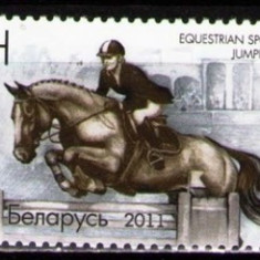 Belarus, cai, 2011, MNH**