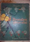 Carte veche povesti copii Povestea Greierului,demostene botez,1964,T.GRATUIT