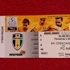 Bilet meci fotbal FC Oleksandriya (Ucraina) - ASTRA GIURGIU (03.08.2017)