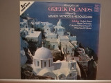 Music from the Greek Islands – Manos Tacticos .. – 2LP Set (1983/EMI/RFG)- Vinil