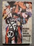 Georgeta Stoica; Paul Petrescu; M. Bocșe - Dicționar de artă populară românească