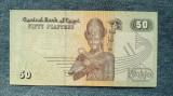 50 Piastres Egipt