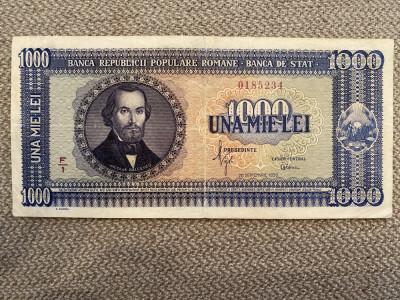 1000 lei 1950 foto