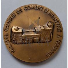 PALATUL CAMEREI DE COMERT SI INDUSTRIE A ROMANIEI - IUNIE 1994 - PLACHETA INAUGURARE - IUNIE 1994