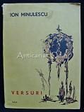 Versuri - Ion Minulescu