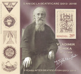 2018 VLADIMIR GHIKA,BLOC,NEUZAT,MNH,ROMANIA.