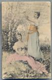 AX 438 CP VECHE-TINERE IN TINUTA DE EPOCA-1902-BACAU-BUCURESTI-LUCRETIA GALLERIU, Circulata, Printata