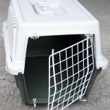 Cusca de transport