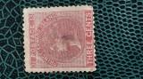 Timbru rar victoria 1868, Nestampilat