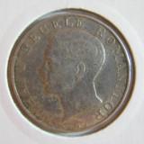 250 LEI 1941 TOTUL PENTRU TARA!! STARE EXCEPTIONALA +!  LUCIU DE BATERE!!, Argint