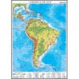 America de Sud. Harta fizica 1000x1400 mm (GHC13F)