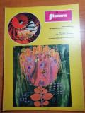 flacara 12 aprilie 1975-cenaclul flacara,art.si foto bailestiul lui amza pelea,