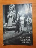 Program teatrul national 1970-1971-v.rerebengiuc,c. rautu,d.radulescu,s.banica