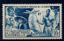 Oceania Franceza 1949 - UPU, neuzat foto