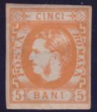 Romania 1869-Carol cu favoriti-5 bani portocaliu,timbru nestampilat cu sarniera