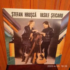 -Y- STEFAN HRUSCA - VASILE SEICARU  DISC  VINIL