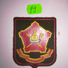 Emblema Ecuson Patch Chevron Militar Armata Rusia Spetsnaz VKBO nr. 19