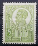 ROMANIA 1918 LP 72 Bust mare 5 Bani MNH, Nestampilat