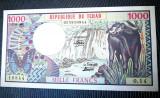 ✅ Chad / Tchad ✅ 1000 Francs 1980 ⚜️ UNC NECIRCULATA ⚜️