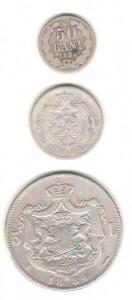 SV * Romania  50  BANI + 1 LEU + 5  LEI  1884  *  ARGINT .835  *  Regele Carol I