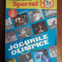 Almanahul Sportul 1980 /  R4P5S