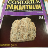 "Comorile Pamantului Nr. 42 - Nr. 84 (fara nr. 83) - Fara esantion ""R270"""