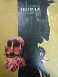 ISTORIA TEATRULUI IN ROMANIA VOLUMUL 1