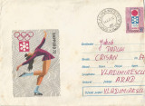 Romania, Sapporo 72, intreg postal circulat intern