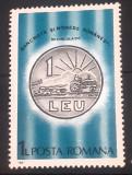 Romania 1987 Lp 1180 Bancnote si monede romanesti nestampilat MNH,