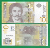 = SERBIA - 10 DINARA – 2006 - UNC     =
