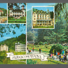 CPIB 15172 - CARTE POSTALA - SLANIC MOLDOVA