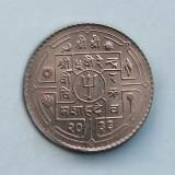 NEPAL  -  50 Paisa 1976  -  Birendra Bir Bikram