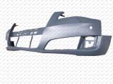 Bara Fata Audi A8 An 2009 2010 2011 2012 2013 Spalator + Senzori
