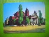 HOPCT 53343 TEATRUL IVAN VAZOV SOFIA  BULGARIA  -NECIRCULATA