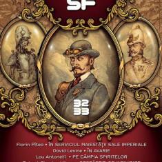 Colecția de Povestiri Științifico-Fantastice (CPSF) Anticipația Nr. 32-33