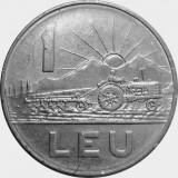 Romania,  1 leu 1966 * cod 64