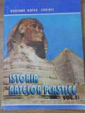 ISTORIA ARTELOR PLASTICE VOL.1 ANTICHITATEA SI EVUL MEDIU-ADRIANA BOTEZ CRAINIC