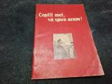 KISS JENO - COPII ME VA SPUN ACUM 1963