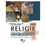 Religie. Manual, clasa a IV-a - Livia Teodorescu, Iuliana Martin, Anghel Chirila