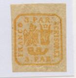1862-1864 PRINCIPATELE UNITE ,3PARALE., Nestampilat