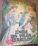 ZANELE DIN VALEA CERBULUI - NESTOR URECHIA-  ( Ilustratii Gheorghe Marinescu  )