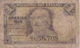 GRECIA 1 DRAHMA DRACHMAI 1917 UZATA