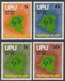 CENTENAR UPU - 1974 - ZAIR, Sarbatori, Nestampilat