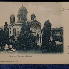 Biserica Domna Balasa, Bucuresci - CP Clasica Circulata