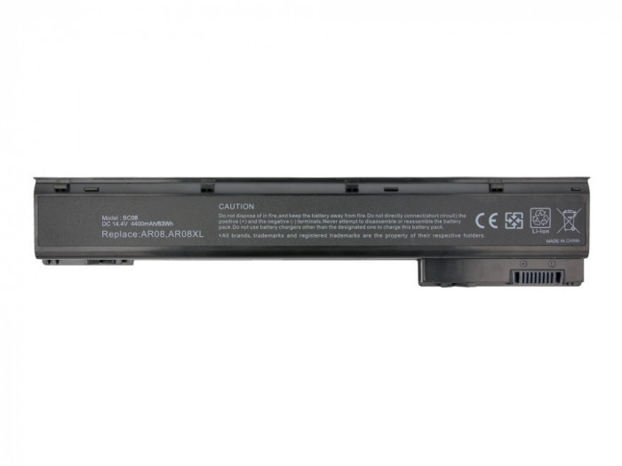 Baterie Laptop Eco Box HP ZBook 15 G1 17 G1 4400 mAh