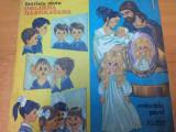 AS - OTOIU MARIELA - OGLINDA NAZDRAVANA (DISC VINIL, LP)