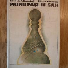 PRIMII PASI IN SAH-ELISABETA POLIHRONIADE-TIBERIU RADULESCU,CARTONATA,r2a